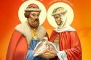 Молитвы Петру и Февронии: о любви, браке, сохранении семьи и замужестве